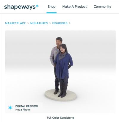 Shapeways 3D selfie order page